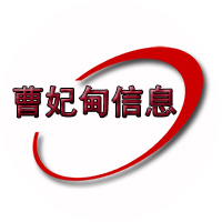 曹妃甸信息-唐海综合信息搜索发布平台
