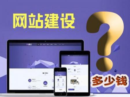 曹妃甸网站建设